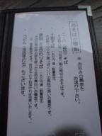 20090925_295
